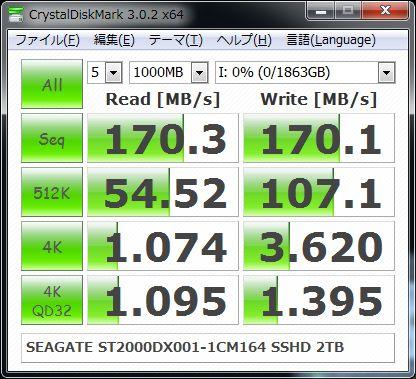 ST2000DX001-1CM164 CrystalDiskMark