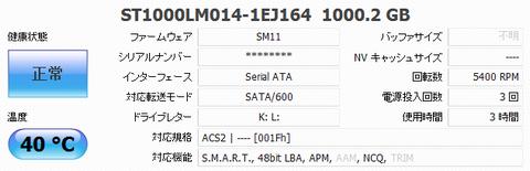 ST1000LM014 CrystalDiskInfo